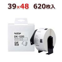 ■製品の特徴■ ●DKプレカットラベル ●対応機種:QL-550、QL-650TD、QL-700、Q...