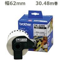 ■製品の特徴■ ●お好みの長さで使えるDK長尺テープ ●対応機種:QL-550、QL-650TD、Q...