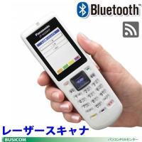 ■主な仕様■ ■freescale™ i.MX27L 400 MHz(32 bi...