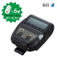 レジロール6巻付き SII/セイコーインスツル MP-B20 超小型軽量58mm幅感熱モバイルプリンター(USB・Bluetooth搭載) Airレジ(エアレジ) Coiney(コイニー)対応機