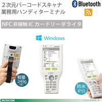■仕様概要■ ■O S:Windows Embedded Compact 7 ■CPU:ARM Co...