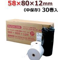 ■入り数:30巻入りのお手頃商品です。 ■サイズ:幅58mm×外径80mm×内径12mm ■紙の厚さ...