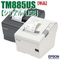 ■仕 様■ ■インターフェイス:RS-232Cシリアル USB 2.0準拠(12Mbps) ■バーコ...