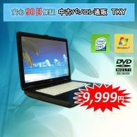 期間限定KingosftOffice 2013 無料プレゼント  当店の中古パソコンをご購入いただく...