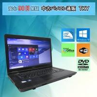 当店の中古パソコンをご購入いただく場合  (1)総額1万円以上のご注文は送料無料   (2)最速対当...