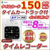 即納 15時までなら即日発送!  当店の中古パソコンをご購入いただく場合  (1)総額1万円以上のご...