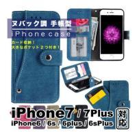 iphone7 ケース 手帳 財布 iphone 7 カバー 手帳型 スマホケース アイフォン7 ス...