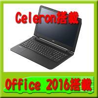 OS Windows10 Pro 64Bit  CPU インテル Celeron 3855U 1.6...