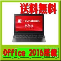 OS Windows10 Pro 64Bitダウングレードモデル (初期導入OS セレクタブル Wi...