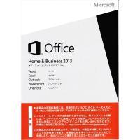 Word2013、Excel2013、PowerPoint2013使用可能  ■こちらの商品はパソコ...