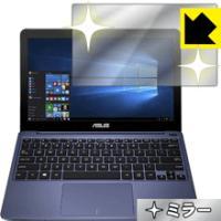 【ミラータイプ】液晶保護フィルム(保護シート) ※対応機種 : ASUS EeeBook X205T...
