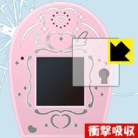【衝撃吸収タイプ(光沢)】液晶保護フィルム(保護シート) ※対応機種 : セガトイズ リルリルフェア...