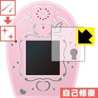 【自己修復タイプ(光沢)】液晶保護フィルム(保護シート) ※対応機種 : セガトイズ リルリルフェア...