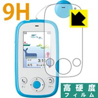 【9H高硬度タイプ(光沢)】液晶保護フィルム(保護シート) ※対応機種 : SoftBank みまも...