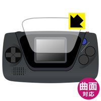ゲームギア ミクロ 用 曲面対応で端までしっかり保護 高光沢保護フィルム Flexible Shield【光沢】