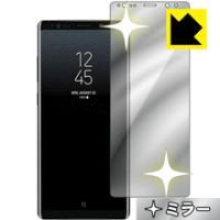 【ミラータイプ】液晶保護フィルム(保護シート) ※対応機種 : Samsung Galaxy Not...