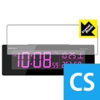 SEIKO デジタル電波クロック DL305K 用 防気泡・フッ素防汚コート!光沢保護フィルム Crystal Shield