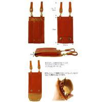 シザーケース 美容師 4丁 革 レザー 日本製 手作り 小さい AGILITY Pro アジリティ プロ AT-CASE1