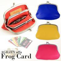 【AGILITY affa(アジリティ アッファ)】フロッグ カード - Frog Card -  ...
