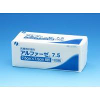 【7.5×7.5】アルファーゼ7.5(医療用不織布ガーゼ) 規格7.5×7.5cm 8折 100枚/箱