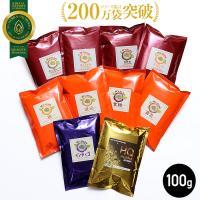 ◆送料0円のゆうパケット対応商品です◆ 「ゆうパケット」を選択いただければ、受注確認メール(ご注文直...