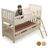 二段ベッド 2段ベッド セミシングル 木の香りを感じるパイン材を使用した子供用二段ベッドです。通気性...