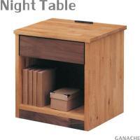 無垢材オイル仕上げのオープンタイプサイドテーブルです。ケータイの充電に便利なコンセント付きです。  ...