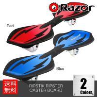 RAZOR(レーザー) RIPSTIK RIPSTER CASTER BOARD [Blue][Red] リップスティック リップスター プレゼント ギフト