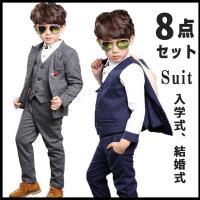 子供スーツ 男の子 スーツ フォーマル 8点セット タキシード ブラック ベスト 蝶ネクタイ シャツ...
