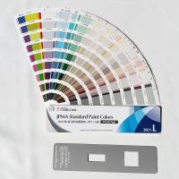 【特長】 ・JPMA Standard Paint Colors  ・2017年J版塗料用標準色 ・...