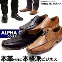■商品名 ALPHA CUBIC/アルファキュービック スワールライン ロングノーズ ビジネスシュー...