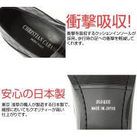 ビジネスシューズ 本革 日本製 革靴 メンズ ビジネス メンズ革靴 撥水 ChristianCarano クリスチャンカラノ FH-1 FH-2