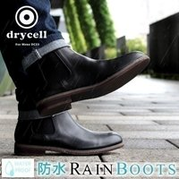drycell/ドライセル 4cm防水!サイドゴア ショートカット レインブーツ  シンプルなサイド...