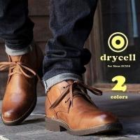 ■商品名 drycell/ドライセル アンティークフィニッシュ チャッカブーツ/DC550  丈夫で...