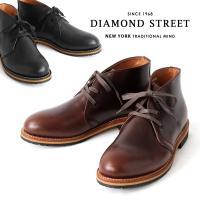 ■商品名 IAMOND STREET/ダイヤモンドストリート チャッカブーツ/524   ◆生産国:...