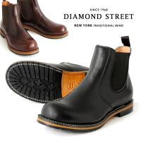 ■商品名 IAMOND STREET/ダイヤモンドストリート サイドゴアブーツ/526   ◆生産国...