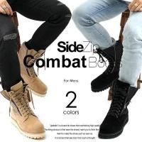 ■商品名 SideZipCombatBoots サイドジップコンバットブーツ  行のストリートスタイ...
