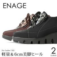 ■商品名 軽量設計&6cmヒールで美脚♪ ENAGE/エナージェ ウェーブウェッジソール サイドファ...
