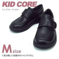 KID CORE ブランドのジュニアフォーマルシューズ。定番のシンプルデザインタイプだから1足あると...