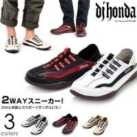 ■商品名 DJ honda/ディージェイホンダ 2WAY サボシューズ/クロッグサンダル  アメリカ...