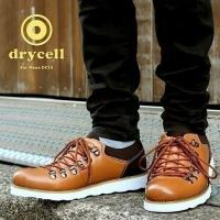 ■商品名 drycell/ドライセル ライトマウンテン ロー/DC15  ホワイトソールを合わせたこ...