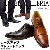 ■商品名 ALFRED GALLERIA/アルフレッドギャレリア レースアップ ストレートチップ ビ...