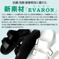 日本製 サンダル 新素材 抗菌 消臭 防臭 屈曲性 防滑 軽量 耐久性 3E メンズ EVARON/エバロン 黒 白 SA10 あすつく