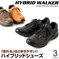 ■商品名 衝撃吸収&低反発インソール♪HYBRID WALKER/ハイブリッドウォーカー 軽量 カジ...