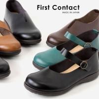 ■商品名 【日本製】FIRST CONTACT/ファーストコンタクト 2cmヒール オブリークトゥ ...