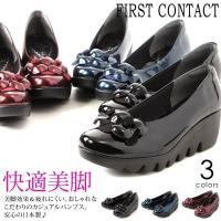 ■商品名 FIRST CONTACT/ファーストコンタクト 6cmヒールで美脚♪厚底 ウェーブウェッ...