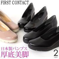 ■商品名 【日本製】吸汗、放湿、抗菌、消臭効果!FIRST CONTACT/ファーストコンタクト 6...