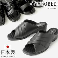 柔らかい素材が優しく足にフィットし、履き心地・快適性にこだわり、とても歩きやすい設計。6250、62...
