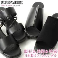 ■商品名 LUCIANO VALENTINO/ルチアーノ バレンチノ 6cmヒール ウェーブウェッジ...