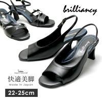 ■商品名 brilliancy/ブリリアンシイ 6cmヒール 快適美脚オープントゥ サンダル  im...